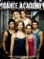 Dance Academy (TV Series)