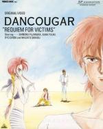 Dancougar: Requiem for Victims