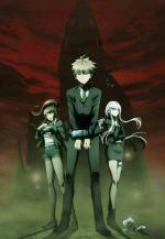 Danganronpa 3: The End of Hope's Peak High School: Future Arc (Serie de TV)