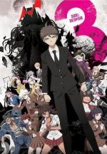 Danganronpa 3: The End of Kibôgamine Gakuen - Zetsubô Hen (Serie de TV)