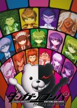 Danganronpa: Kibô no Gakuen to Zetsubô no Kôkôsei - The Animation (Serie de TV)