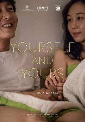 Lo tuyo y tú