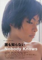 Nadie sabe