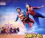 Dariya Dil (Indian Superman)