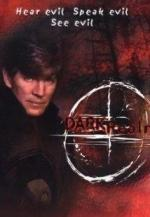 Dark Realm (TV Series)