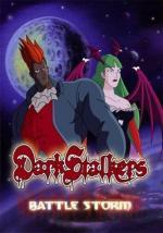 Darkstalkers (Serie de TV)