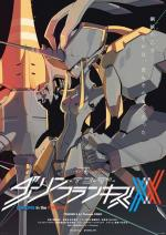 DARLING in the FRANXX (Serie de TV)