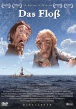 The Raft (S)