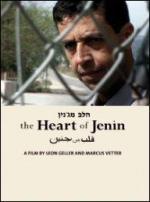 El corazón de Jenin