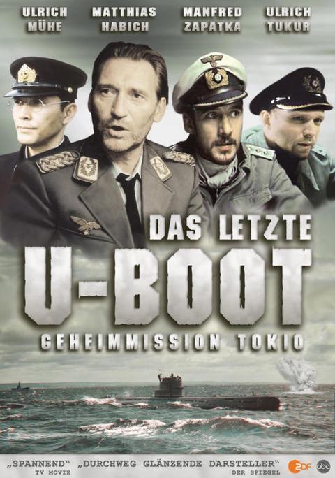 U Boot Filme