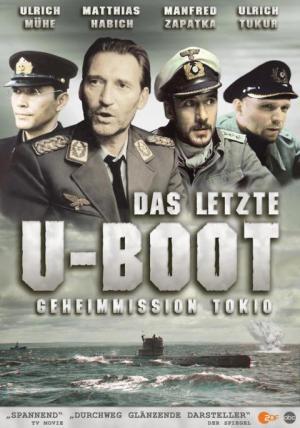 Das Boot 2: La Última Misión (TV)