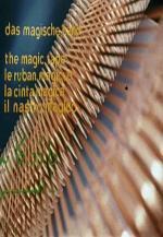 La cinta mágica (C)