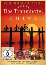 Das Traumhotel: China (TV)