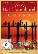 Dream Hotel: China (TV)