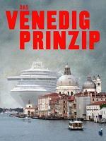 El síndrome de Venecia
