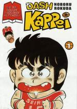 Dashing Kappei (TV Series)
