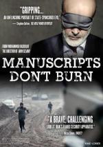 Dast-neveshtehaa nemisoosand (Manuscripts Don't Burn)