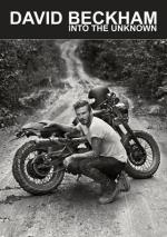 David Beckham: Into the Unknown (TV)