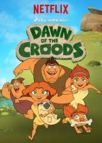 El amanecer de los Croods (Serie de TV)