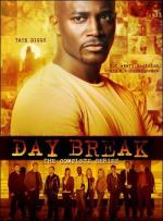Atrapado en el tiempo (Day Break) (Serie de TV)
