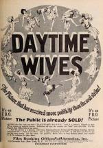 Daytime Wives