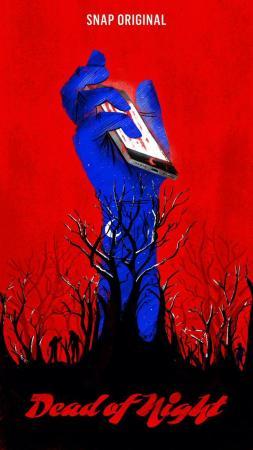 Dead of Night (TV Series)