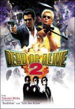 Dead or Alive 2: Tôbôsha