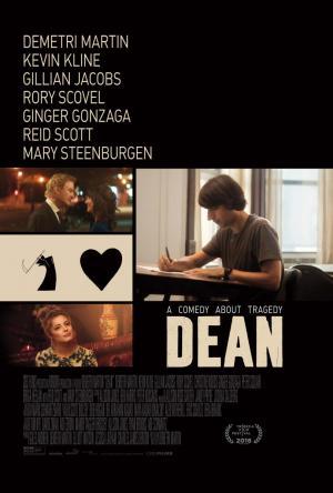 póster de la película Dean