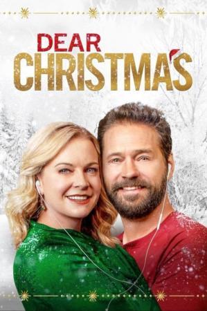 Dear Christmas