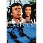 Muerte en la mansión del amor (TV)