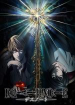 Death Note: Desu nôto (Serie de TV)