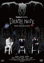 Death Note: New Generation (Serie de TV)
