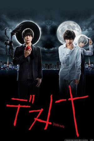 Death Note (Serie de TV)