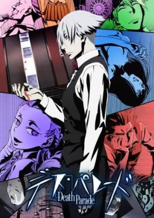 Death Parade (Serie de TV)