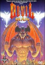 Devilman (Serie de TV)