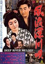 Deep River Melody