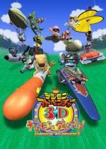 Digimon Adventure 3D: Digimon Grand Prix! (C)