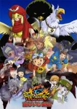 Digimon Frontier: El Digimon Ancestral revive