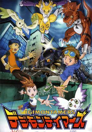 Digimon Tamers: Runaway Locomon, [2002][Latino][1080p][Google Drive]