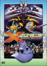 Digimon X-Evolution (TV)