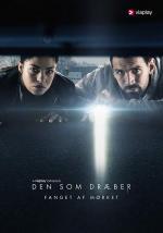 Den som dræber - Fanget af mørket (Serie de TV)