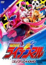 Dengeki Raidenmaru (Serie de TV)