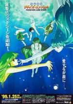 Dennou Sentai Voogie's Angel: Forever and Ever