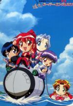 Dennou Sentai Voogie's Angel Gaiden: Susume! Super Angels! (Miniserie de TV)