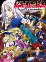 The Legend of the Legendary Heroes (TV Series)