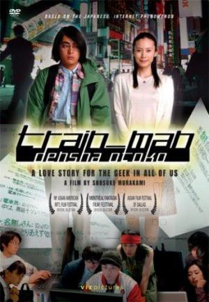 Train Man (Densha Otoko)