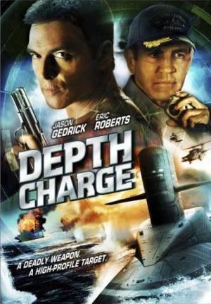 Amenaza en las profundidades (TV)
