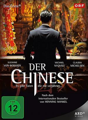 El chino (TV)