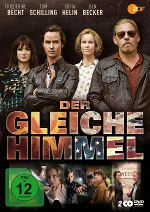 El mismo cielo: Agente Romeo infiltrado (TV)