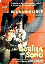 El gorila siniestro